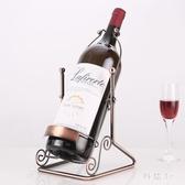 大尺寸酒架3L5L升紅酒架擺件家用大尺寸1.5葡萄酒酒瓶架子酒架 js22159『科炫3C』