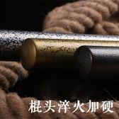 斯巴達刻紋棒球棒 加厚合金鋼黑棒球桿 打架武器車載防身 棒球棍 卡布奇诺HM