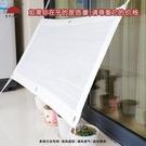 惠民遮陽網 白色6針遮陰網陽臺家用防曬網隔熱加密加厚花卉庭院 小山好物