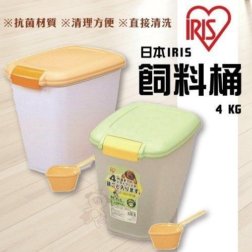 《48HR快速出貨》*KING*【MFS-4】日本IRIS飼料桶/保鮮筒4公斤