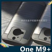 HTC One M9+ Plus 戰神VERUS保護套 軟殼 類金屬拉絲紋 軟硬組合款 防摔全包覆 手機套 手機殼