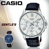 CASIO 卡西歐 手錶專賣店 MTP-EX300L-7A 時尚雙眼男錶 皮革錶帶 防水50米 礦物玻璃鏡面 MTP-EX300L