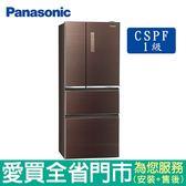 Panasonic國際500L四門玻璃變頻冰箱NR-D500NHGS-T含配送到府+標準安裝【愛買】