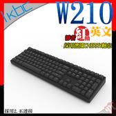 [ PC PARTY  ]   送PBT 中文 鍵帽 ikbc W210 PBT 2.4G 無線 靜音紅軸 英文 機械式鍵盤 黑