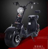 機車-普哈雷電瓶車兩輪寬胎電動車成人代步自行車滑板車電池可拆卸 完美情人館YXS