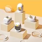 光療機 迷你led美甲燈光療燈小型便攜不黑手做指甲燈家用速干光療機烤燈【快速出貨八折鉅惠】