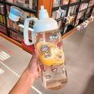 男女士1.8L戶外水杯水壺創意塑料吸管杯運動健身水杯水壺【淘嘟嘟】