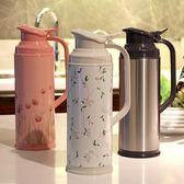家用熱水瓶暖瓶保溫壺大容量暖壺結婚保溫瓶學生開水瓶玻璃真空2L  LVV5936【大尺碼女王】TW