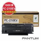 【速買通】Pantum PC-210EV 原廠經濟包P2500/M6600
