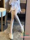 絲襪 白色絲襪女漁網襪ins潮網紅蕾絲襪白黑絲薄款網襪jk春秋款黑絲襪 限時折扣