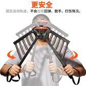臂力器20/60kg男士健身器材家用胸肌訓練器材可調節多功能臂力棒  極客玩家  igo
