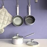 12cm麥飯石不粘小奶鍋馬卡龍糖水鍋輔食鍋煎蛋鍋【輕奢時代】