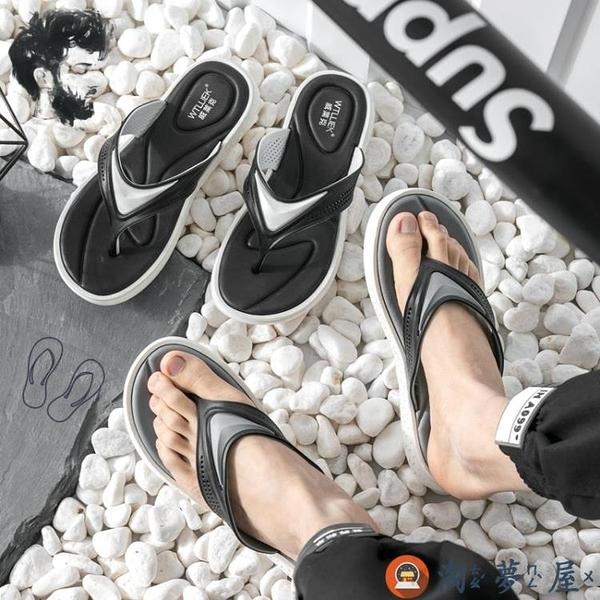夾腳拖鞋男防滑夾腳涼拖鞋室外休閒沙灘拖鞋時尚外穿【淘夢屋】