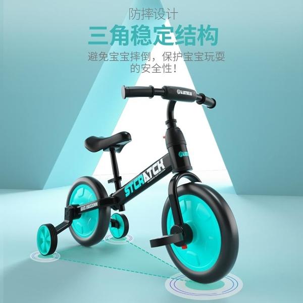 兒童平衡車1-3-6歲無腳踏滑步車寶寶兩用自行車二合一小孩滑行車ATF 艾瑞斯居家生活