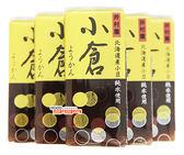 【吉嘉食品】井村屋 迷你羊羹-小倉紅豆(58g) 1條,另有文旦堂羊羹{49641899}[#1]