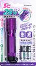 【Sin Cyuan】28W伸縮調焦LED手電筒 SC-28WF02