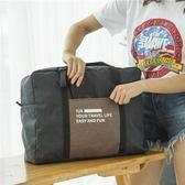 大容量加厚手提袋拉桿箱衣物整理包短途出差便攜摺疊旅行收納袋男 卡布奇诺