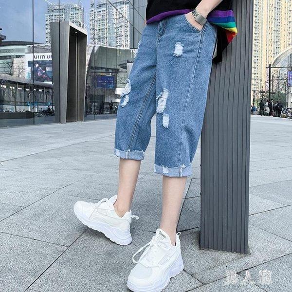 七分褲男寬鬆夏季薄款破洞牛仔休閒直筒短褲韓版潮流 FR9762『男人範』