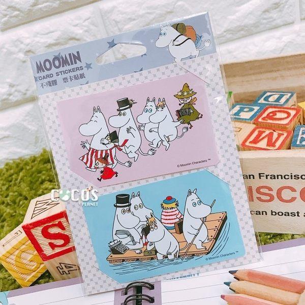 正版授權 moomin 嚕嚕米 姆咪一族 悠遊卡貼票卡貼紙 A款 COCOS DS025