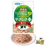 日本三洋 小玉傳說 美食家健康餐包-鮪魚50g*12包組 (C002J31-1)