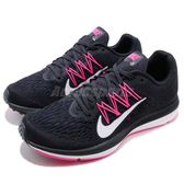 Nike 慢跑鞋 Wmns Zoom Winflo 5 藍 粉紅 五代 輕量透氣 運動鞋 休閒鞋 氣墊 女鞋【PUMP306】 AA7414-401