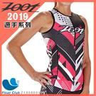 Zoot S19 TEAM 選手系列 - 無袖三鐵上衣 (女) Z180600109