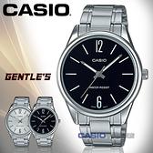 CASIO 卡西歐 手錶專賣店   MTP-V005D-1B 指針男錶 不鏽鋼錶帶 防水 全新品 保固一年 開發票
