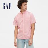 Gap男裝輕盈質感純色短袖襯衫573736-多色條紋