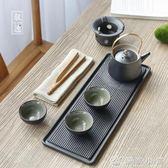 茶盤 簡約辦公家用功夫茶具套裝 整套陶瓷幹泡臺 優家小鋪igo