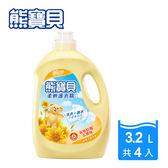 箱購 熊寶貝 柔軟護衣精 3.2Lx4/瓶_陽光馨香