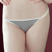 EASY SHOP-夏日裸肌 無痕款低腰三角褲(黑白條紋)