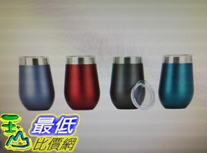 Reduce 不鏽鋼杯四件組 350毫升/件 W1050193 [COSCO代購]