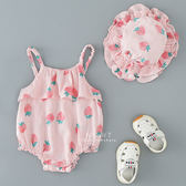粉色系草莓無袖包屁衣 附帽子 連身裝 嬰兒裝 嬰兒帽 遮陽帽 哈衣 兔裝