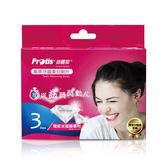 普麗斯 牙齒美白貼片 3日份/盒 ◆86小舖 ◆ 連續7天美白效果看的見