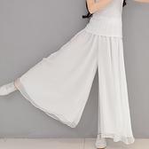 白色雪紡褲子女夏薄款長褲高腰闊腿休閒褲裙垂舞蹈褲子女長褲寬鬆 貝芙莉