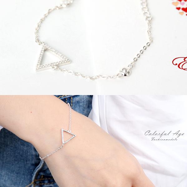 手鍊 925純銀鏤空水鑽三角 幾何極簡設計【NPA79】具抗過敏