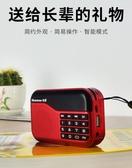 紐曼 N63收音機便攜式半導體廣播老年人老人用的迷你微 【熱賣新品】