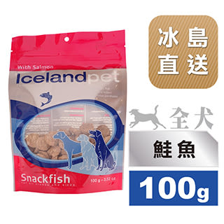 【SofyDOG】冰島直送狗狗零嘴-鮭魚口味(100g)