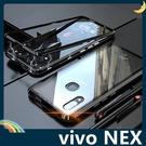 vivo NEX 旗艦版 萬磁王金屬邊框...