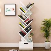 書架落地簡約現代創意小書柜簡易桌上置物架經濟型學生省空間igo  瑪奇哈朵