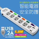Link All USB506B1 / 六開五插 / USB*2 / 1.8M