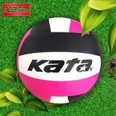 kata排球5號中考學生比賽訓練用球初學者兒童女生中學生軟式