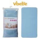 Vibebe 嬰兒床立體超透氣涼墊 1380元