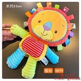 新生嬰兒標簽安撫巾陪寶寶睡娃娃毛絨可啃咬手搖鈴益智玩具【齊心88】