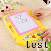 (一件免運)兒童畫畫板彩色磁性寫字板 嬰幼兒小黑板 寶寶塗鴉玩具1-2-3-5歲
