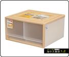 {{ 海中天休閒傢俱廣場 }} B-99  摩登時尚 抽屜整理箱系列 LV-72 聚旺雙抽式整理箱