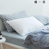 高回彈不變形柔軟枕芯壓邊超細纖維羽絲絨枕頭