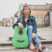 38寸民謠吉他木吉他初學者學生男女通用新手入門吉他 zm4747『男人範』TW