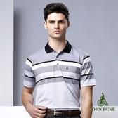 JOHN DUKE 城市樂活機能涼感POLO衫 - 黑/灰