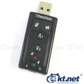 [富廉網]【KTNET】KTCAUPD571 USB 7.1音效卡
